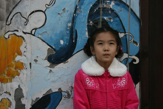 girl in Beijing, 2007